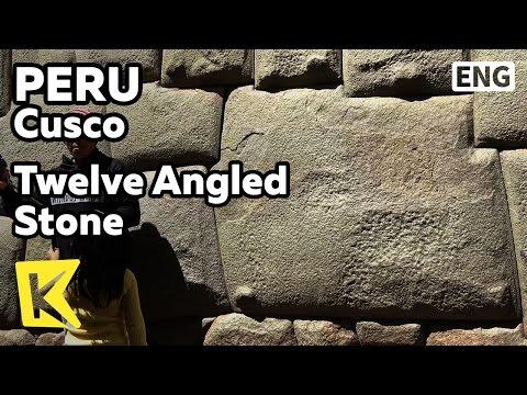 【K】Peru Travel-Cusco[페루 여행-쿠스코]로레토 골목 12각 돌/Twelve Angled Stone/Loreto/Armas/La Compania de Jesus