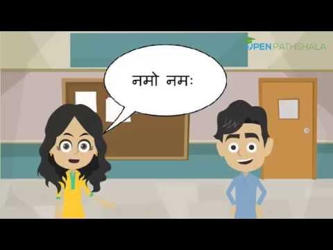 Introduction to Sanskrit Conversation