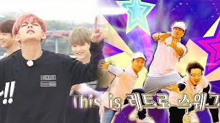 Kim Jong Guk, challenges BTS' prefect choreography! 《Running Man》런닝맨 EP432