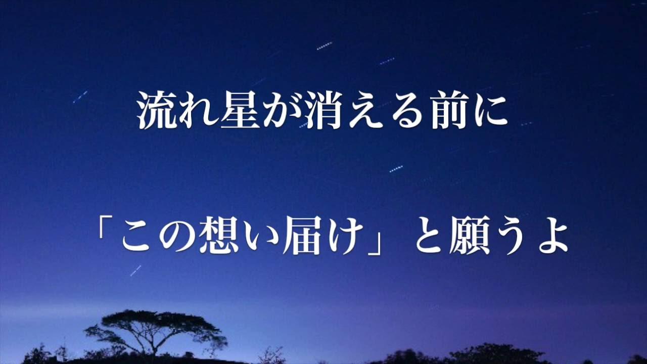 ソング 恋愛