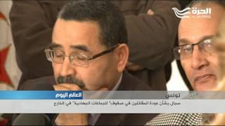 اكثر من 2900 ارهابي تونسي تعمل الحكومة على ارجاعهم ومحاكمتهم