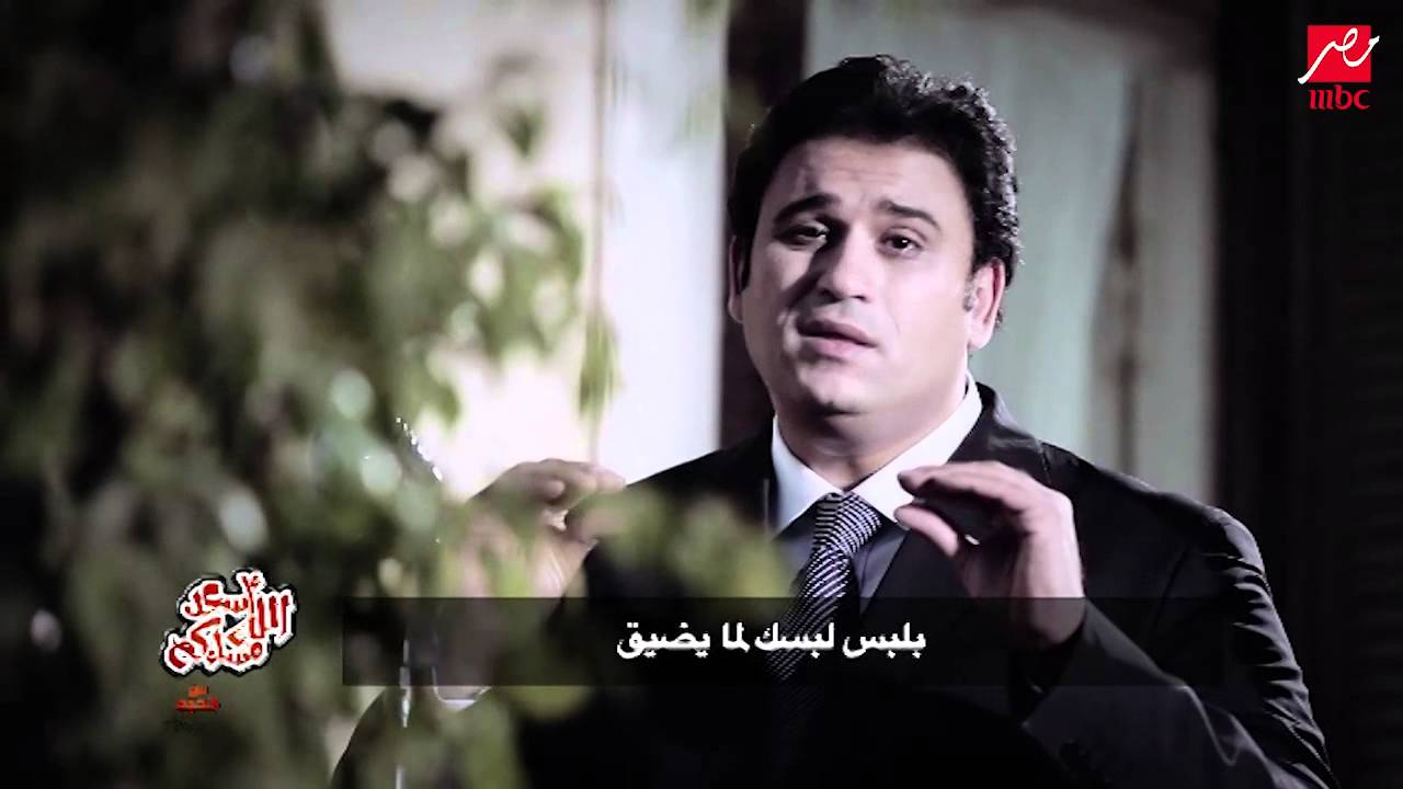 أبو حفيظة يبدع فى تقليد هانى شاكر فى لو ربتنى صحيح- YouTube