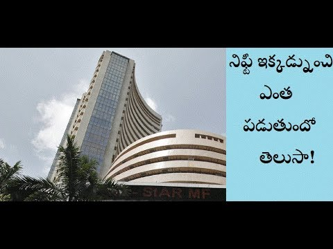 markets trades higher Nifty, sensex creates all time record