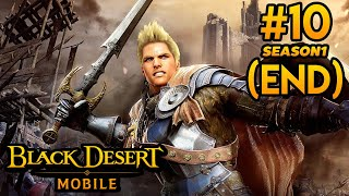 Black Desert Mobile #10 เลเวล 30 เคลียร์เซเรนเดีย 100%