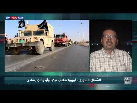 سامح عيد: قادة داعش كان يتم علاجهم في تركيا قبل عودتهم مرة أخرى  - نشر قبل 2 ساعة