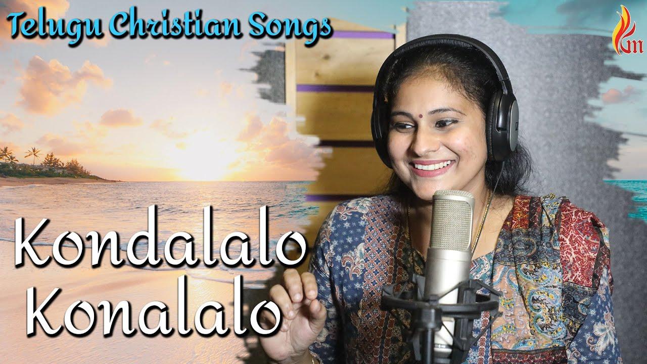 Kondalalo Konalalo | Telugu Christian Songs | Holy Gospel Music