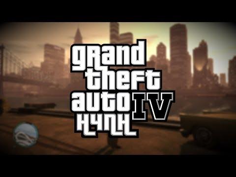 #7 НЕ ЧЕРЕЗ ПРИЗМУ НОСТАЛЬГИИ (ОБЗОР+) - GRAND THEFT AUTO IV + EFLC