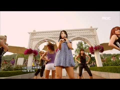 Sistar 19 - Ma Boy, 씨스타 나인틴 - 마 보이, Music Core 20110604