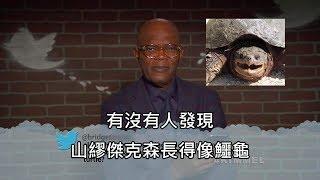 毒舌推特復仇者聯盟版,漫威英雄全數中槍 (中文字幕) thumbnail