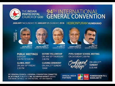 94TH IPC GENERAL CONVENTION | DAY 06 | 19.01.2018 | Kahalam TV