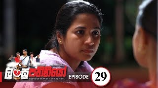 Lansupathiniyo | Episode 29 - (2020-01-03) | ITN Thumbnail