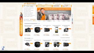 Купоны Фотосклад: как ими пользоваться, чтобы получить скидку(, 2014-06-09T13:54:28.000Z)
