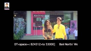 Love Possible-Song-Tere Bin-Shafaqat Amanat Ali-Composer-Afsar-Sajid.flv