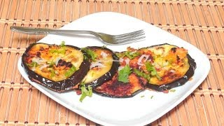 Ringan Palita Or Baingan Katri Video Recipe - Baked Spicy Eggplant Recipe By Bhavna