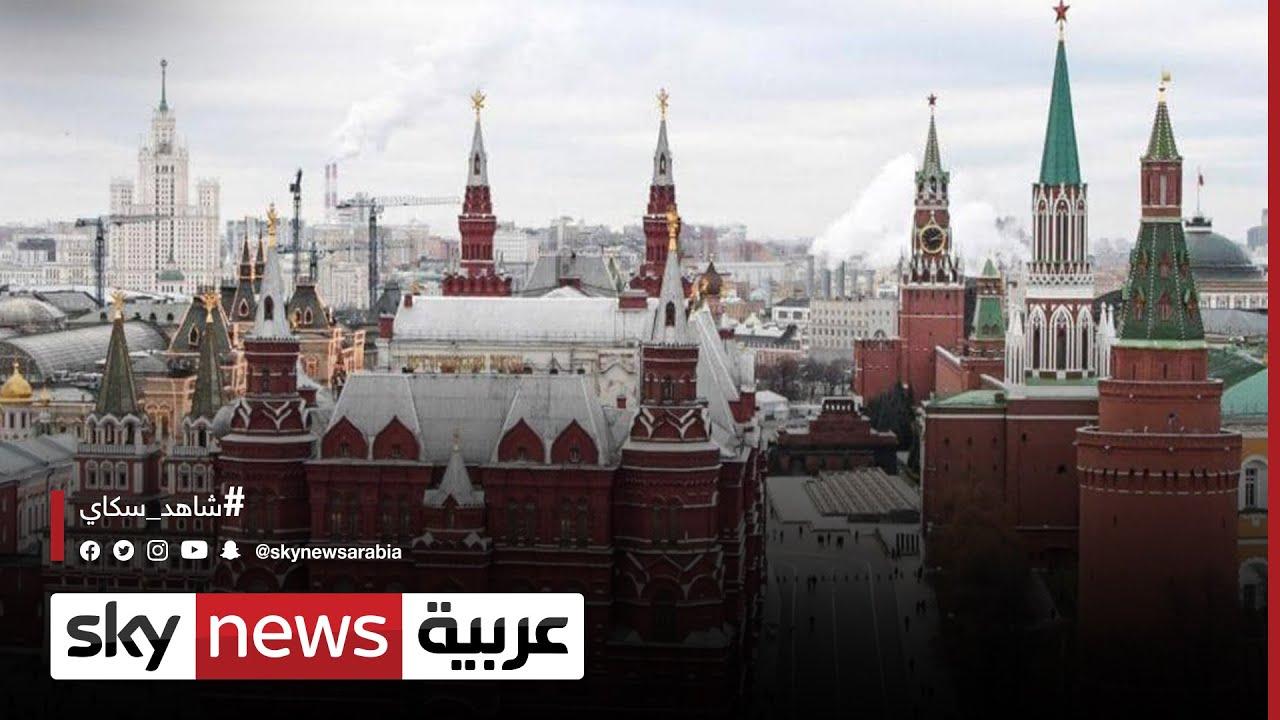 موسكو تطرد القنصل الأوكراني في سان بطرسبورغ روسيا  - نشر قبل 2 ساعة