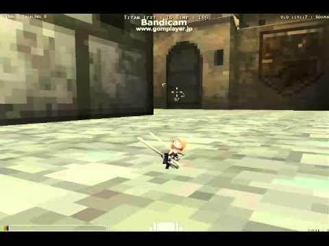 無料フラッシュゲーム巨人の獵手 操作方法説明【Part1】 - YouTube