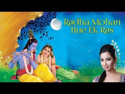 RADHA MOHAN HUE EK RAS - SHREYA GHOSHAL | KRISHNA BHAJAN | Times Music Spiritual