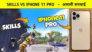 SKILLS VS DEVICE ( IPHONE ) WHAT IMPORTANT IN PUBG MOBILE - PUBG MOBILE HINDI GAMEPLAY - G GURUJI