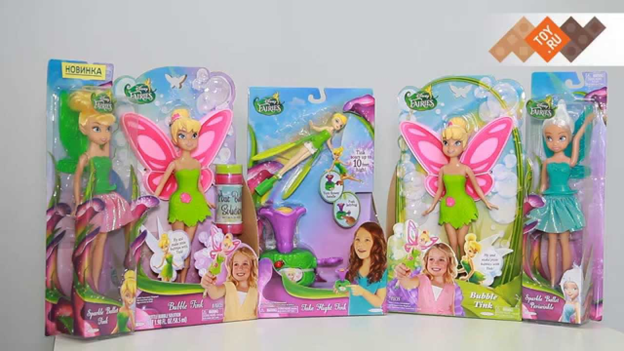 Смотреть Летающая Фея Flying Fairy.Купить Летающую Фею - Купить .