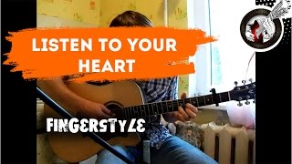 Listen to your heart on guitar | Fingerstyle + урок
