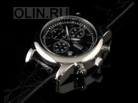 Часы серебряные с черным циферблатом