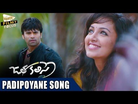 Jatha Kalise    Padipoyane Song Trailer - Ashwin, Tejaswini - Filmy Focus