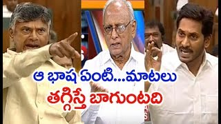 Big Challenges Between YCP & TDP In Assembly Budget Session | IVR Analysis | Mahaa News