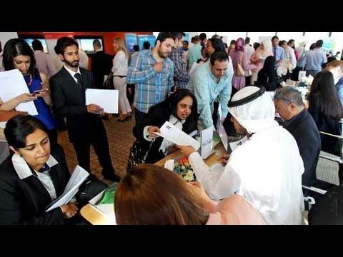 UAE, Kenya sign agreement on domestic employment