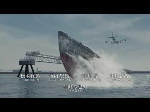 蒼焔の艦隊 - Google Play のア...