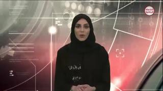 قناة الشارقة الرياضية - Sharjah Sports TV Live Stream