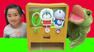ドラえもんじはんき ダンボール自販機で遊ぼう! thumbnail
