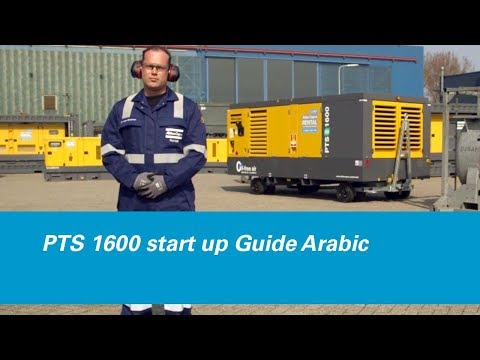 PTS 1600 start up Guide Arabic