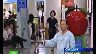 [COBIZ KOREA] Лечение в Корее. Медицинский туризм в Корее. 'Кобиз' 1(info@cobizkorea.com Лечение в Корее. Медицинский туризм в Корее. 'Кобиз', 2012-12-04T08:50:58.000Z)