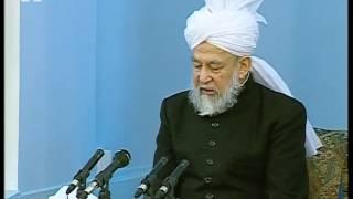 Urdu Darsul Quran 21st Dec 1998: Surah An-Nisaa verses 71-73