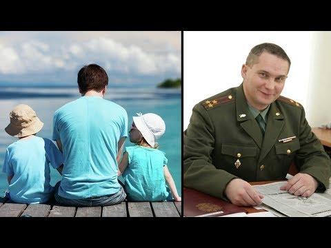 Кого не берут в армию с детьми в 2019 (двое детей, один ребенок и беременная жена, отец-одиночка...)