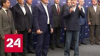 Партия  Единая Россия  провела предварительное голосование