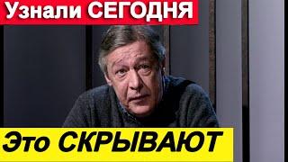 🔥Адвокат Ефремова признался в сокрытии информации🔥 Сколько платят родственникам🔥