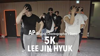 [FreeMind] 이진혁(LEE JIN HYUK) - 5K (Original Choreography Demo)
