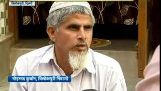 Trilokpuri: Nafrat K Beech Bhaichare Ki Misal