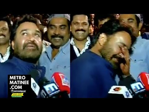 Mohanlal About Aadhi Movie