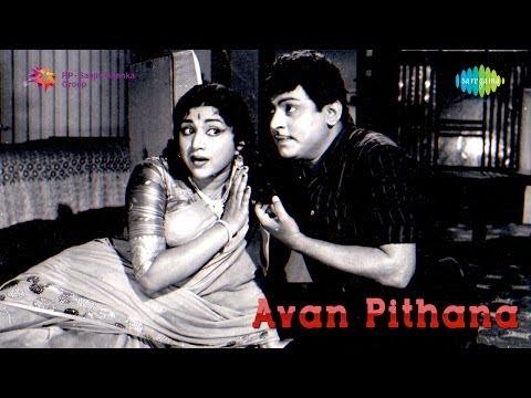 Avan Pithana | Kizhakku Veluthathadi song