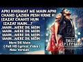 Mere Dil Mein - HD Lyrical - Half  Girlfriend  - Arjun Kapoor  & Shraddha Kapoor