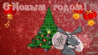 видео Начинается Новый год по лунному восточному календарю