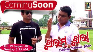 Bharat Gaurav// Official Teaser// Khullam Khula// PP Production