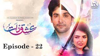 Ishq Zaat Fresh Episode 22 LTN Family Oct 14, 2019