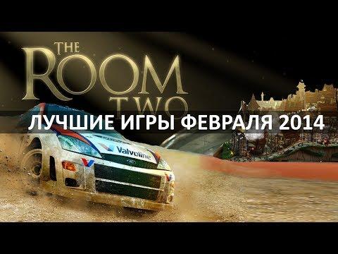 TOP BEST Android Games February 2014 / ТОП Лучших Андроид Игр Февраля 2014