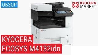 Обзор МФУ Кyocera ECOSYS M4132idn. Купить МФУ принтер, сканер Киосера 4132