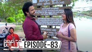 Sudde | Episode 83 - (2020-01-29) | ITN Thumbnail