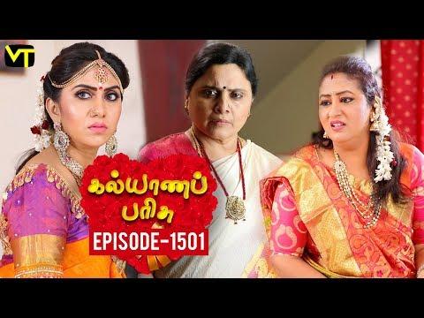 KalyanaParisu 2 - Tamil Serial   கல்யாணபரிசு   Episode 1501   11 February 2019   Sun TV Serial