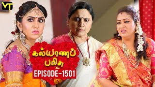 KalyanaParisu 2 - Tamil Serial | கல்யாணபரிசு | Episode 1501 | 11 February 2019 | Sun TV Serial